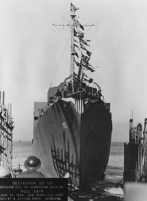 USS Keppler