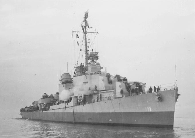 USS Zellars