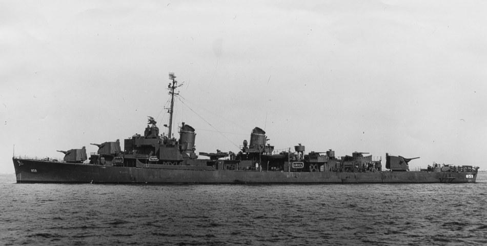 USS Norris