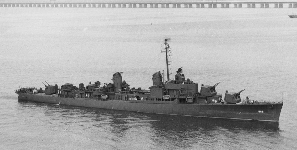 USS Cone